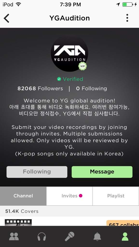 My YG Audition On Smule Sing! App 😁😁🙌🙌👌💕 | K-Pop Amino