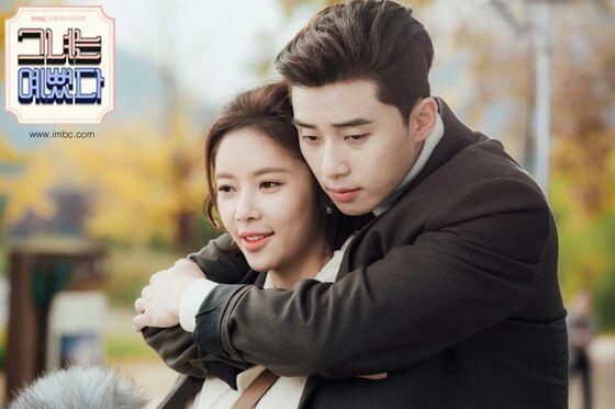 The Best Back Hugs K Drama Amino
