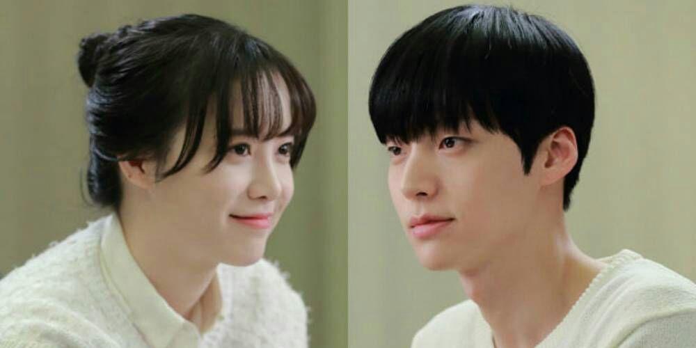 Ahn jae hyun dating apps