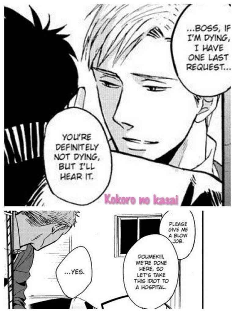 funny manga