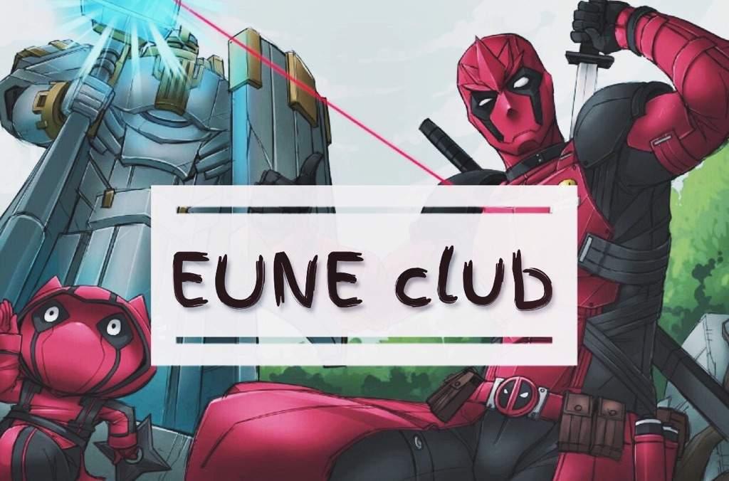 Amino EUNE club 🌟 | League Of Legends -- Official Amino