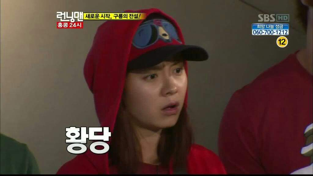 Image of: Hyo Joo The Two Part Episode In Hong Kong Was Crazy Its One Of My Favorite Two Part Episodes In Ep 73 the Second Part The Teams Get Divided And Its An Episodeninja Top 10 Moments Song Ji Hyo Is