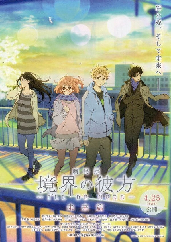 Yes Thats Right Today I Watched The Two Kyoukai No Kanata Beyond Boundary Movies First One Was Only A Condensed Version Of Anime Series