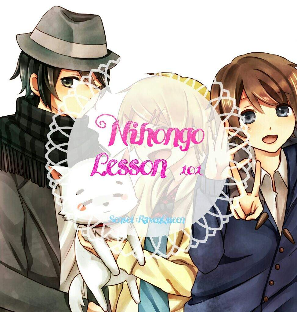 Anime In Hiragana: Nihongo Lesson 101