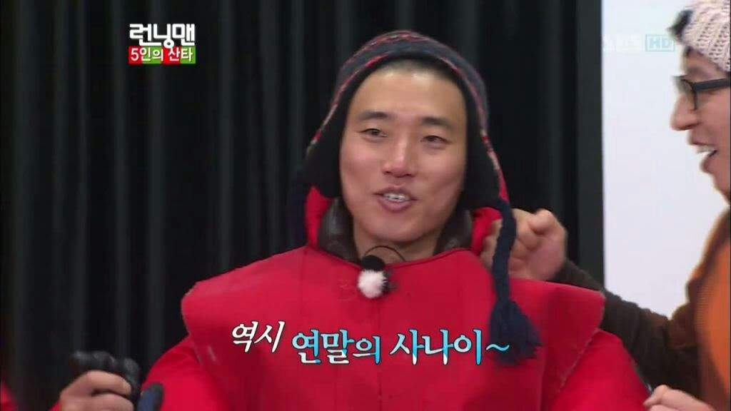 Image of: Zombie Gary Has Become Known As The King Of Christmas Episode And Its For Reason He Has Won All Four Christmas Episodes That Running Man Has Had Amino Apps Top Ten Moments Kang Gary Was Random Mr Capable Kdrama Amino