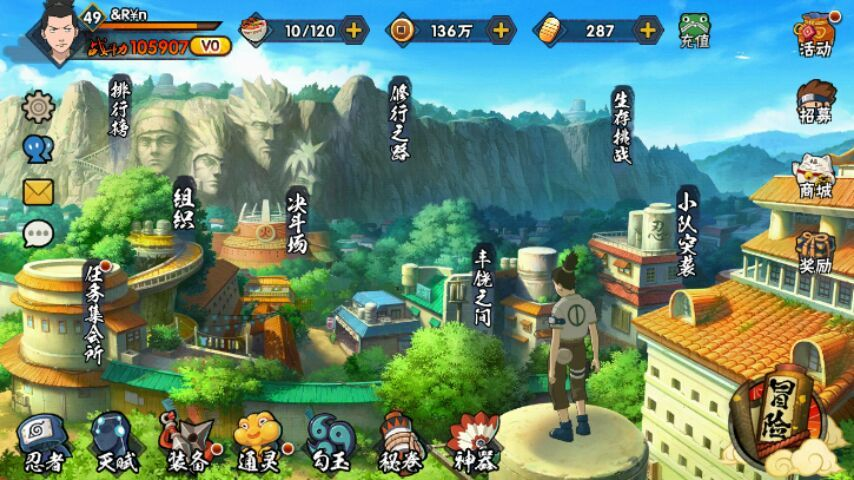 Naruto Mobile (CN) Gameplay IOS / Android   •Anime• Amino