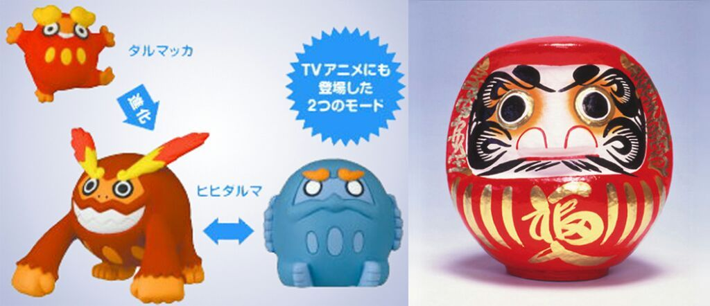3 Theres A Pokmon That Look Like Daruma And Its Called Darumaka When He Evolves Into Darmanitan Have Zen Mode Ability