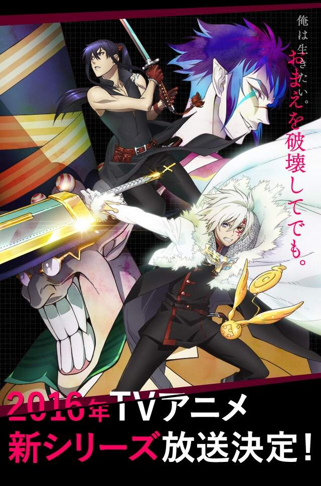 D.Gray-man Hallow Epizoda 13 KRAJ