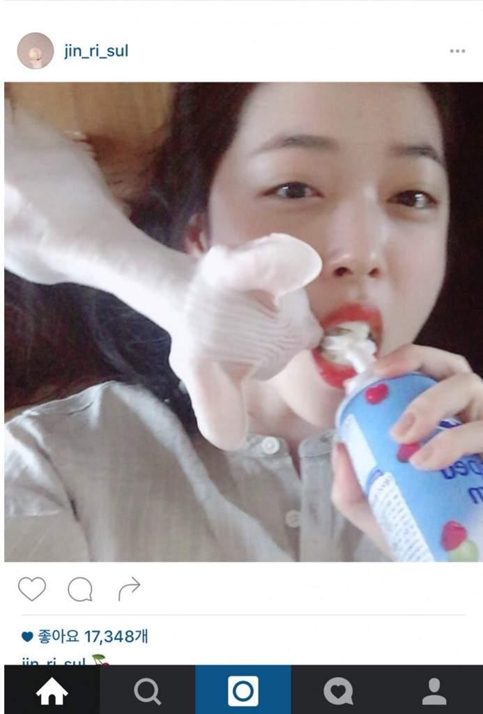 Sexual instagram posts