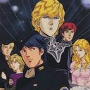 Legend of the Galactic Heroes | Wiki | Anime Amino