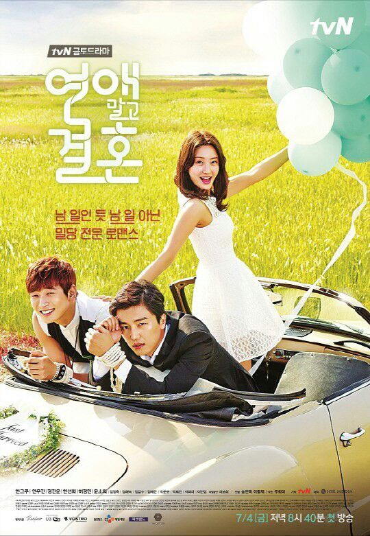 Want marriage not dating