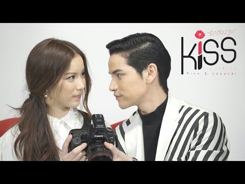 KISS : THE SERIES (THAI DRAMA) | K-Drama Amino