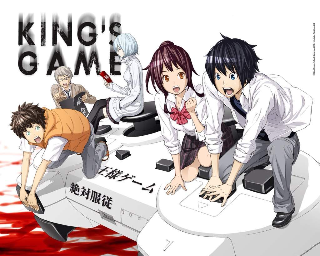 Alright to start of the list i have a really unique horror manga this manga is about a class of students who are forced to play a deadly game