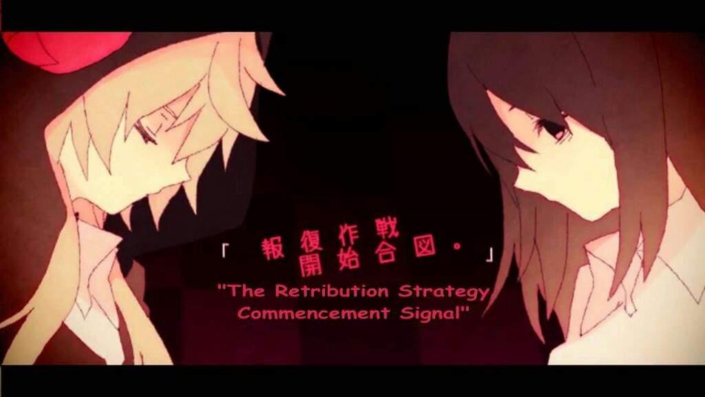 Music Review : Revenge Syndrome | Anime Amino