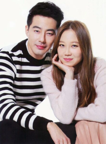 Gong Hyo Jin and Jo In Sung star in It's Okay, That's Love