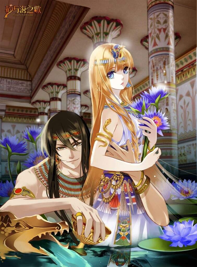 pharaoh u0026 39 s concubine