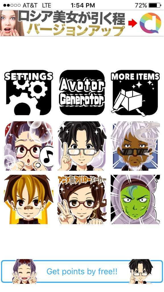 app recommendation avatar maker anime amino