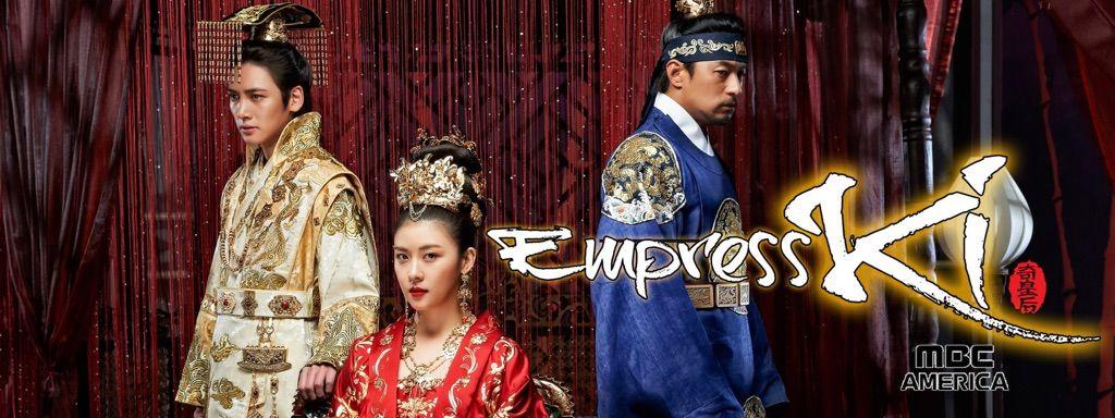 Empress ki episode 22 online dating