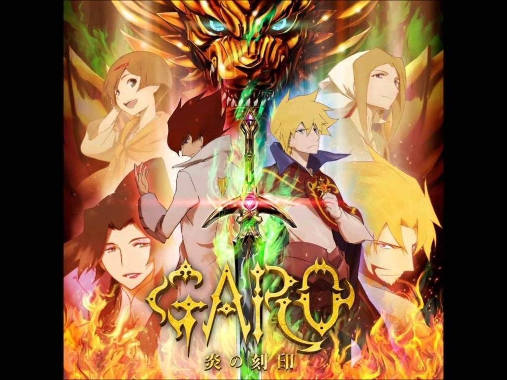 Garo Honoo No Kokuin Wiki Anime Amino