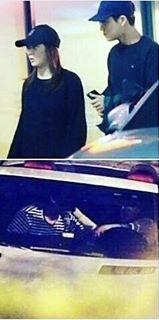 Taeyeon und baekhyun Dating-Fotos Kelleher Matching-Bewertungen