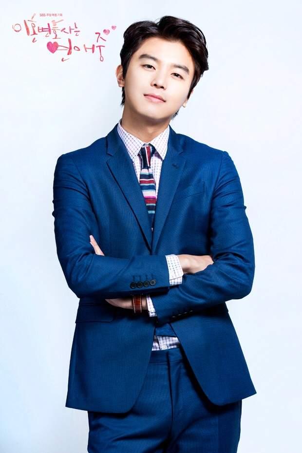 Kim jae dong dating simulator 7