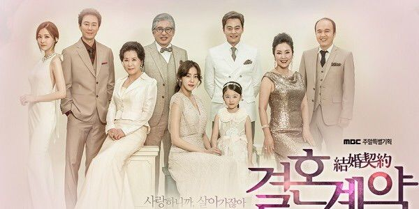 Marriage contract final k drama amino altavistaventures Choice Image
