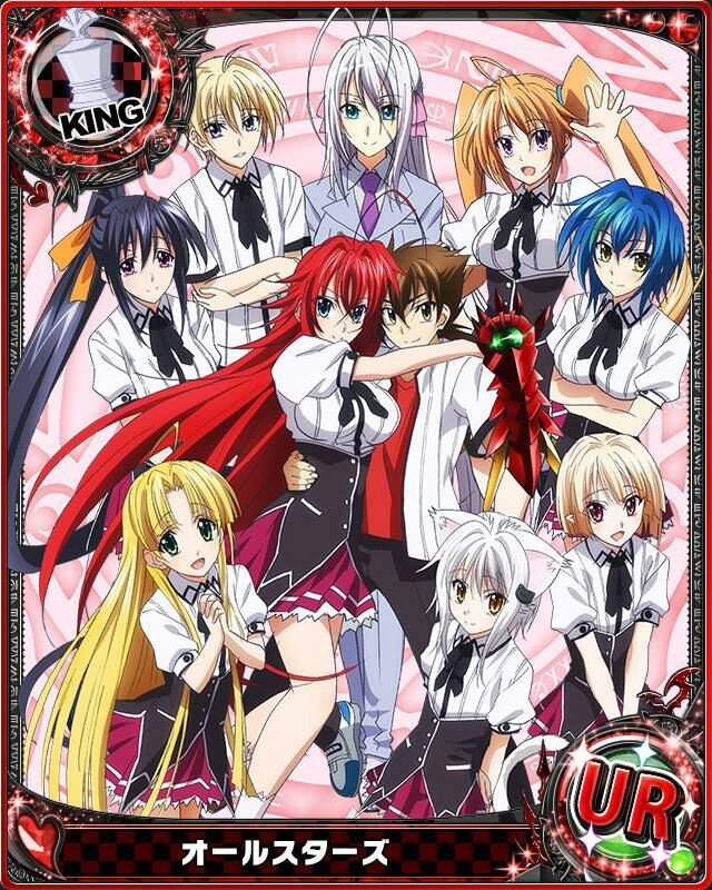 High school DXD season 4 | Anime Amino
