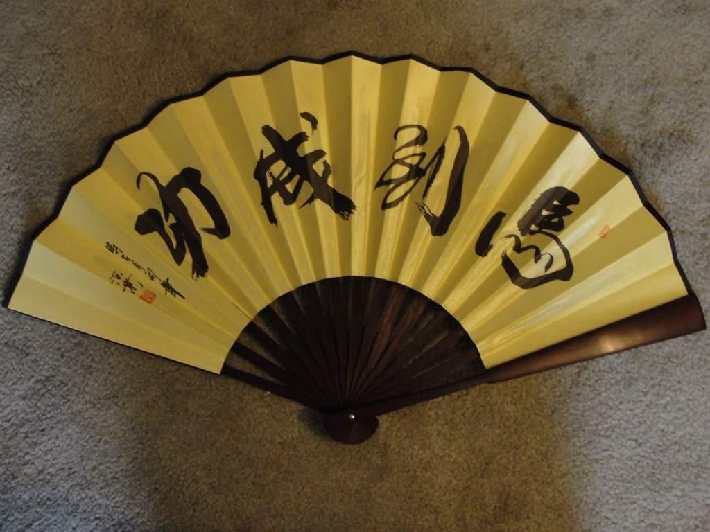 Wall Fan- | Japan Amino