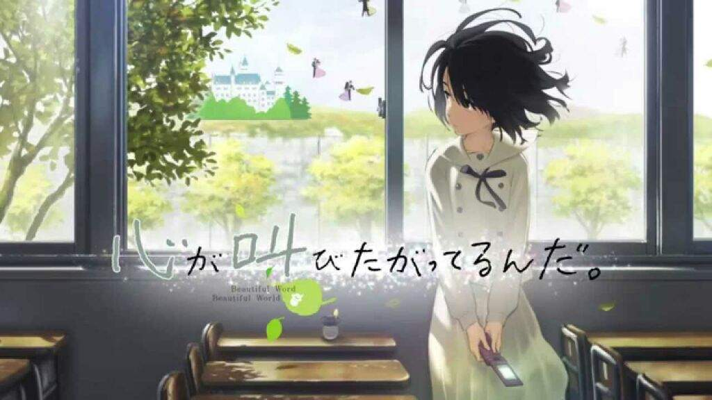 Review The Anthem Of The Heart Anime Amino