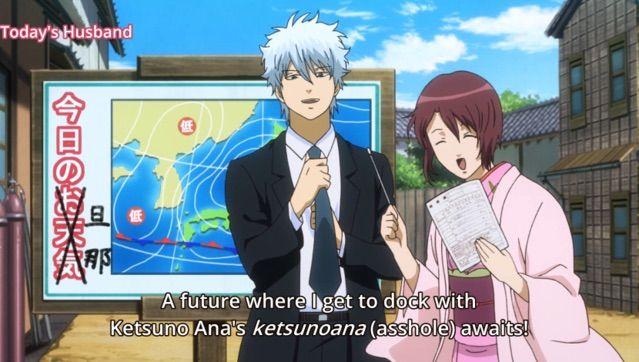 gintoki and kagura relationship trust