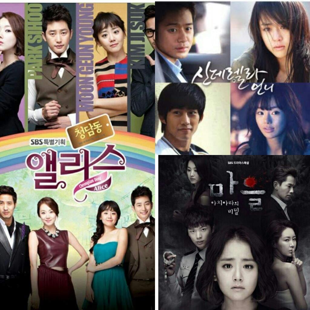 My Top 6 Korean Actresses K Drama Amino Cheongdam Dong Alice Cinderellas Stepsister Cheongdamdong The Village Achiaras Secret