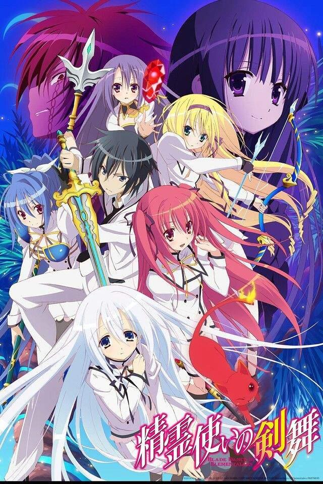 Magic School Anime Anime Amino