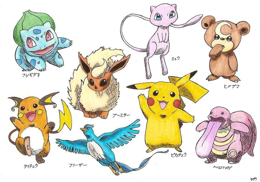 flabebe pokemon evolution chain - 900×629