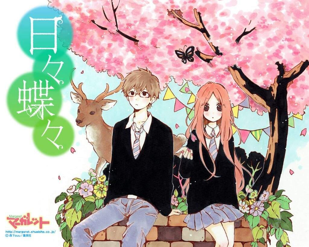 Manga about girl liking older guy dating
