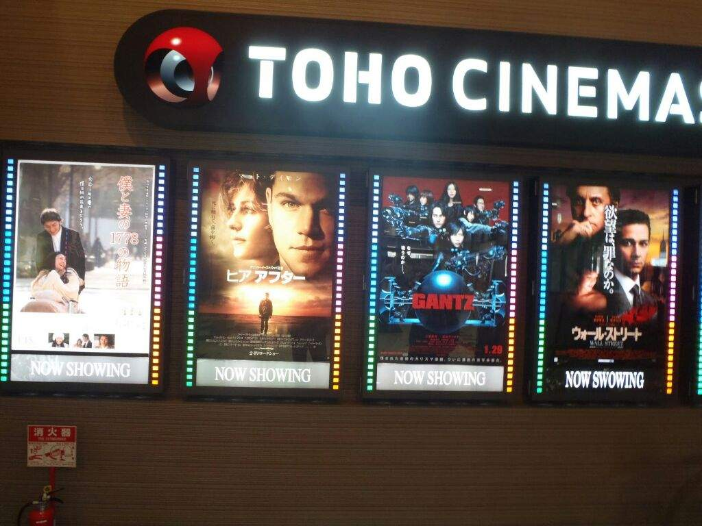 Japan Facts 36 Movie Theaters Japan Amino