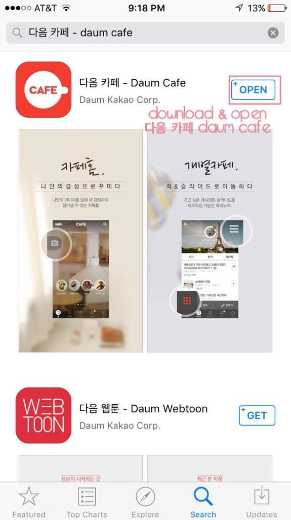 다음 카페 (Daum Cafe) App Tutorial! | K-Pop Amino