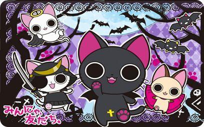 Resultado de imagen para Nyanpire The Animation
