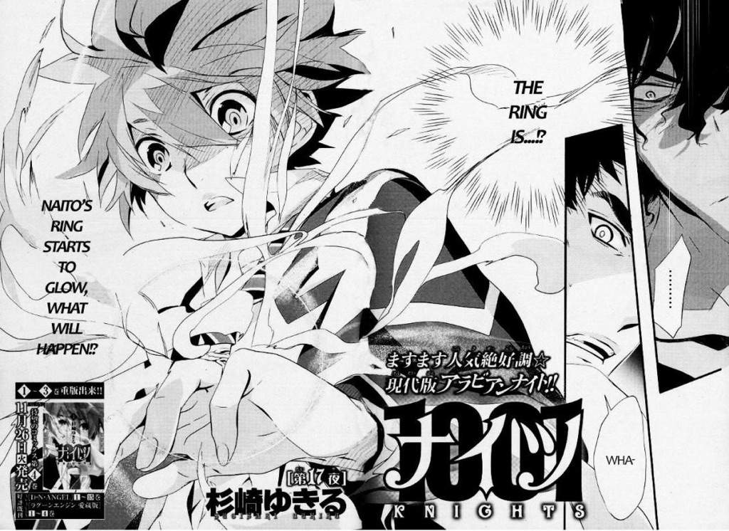 One Thousand and One Nights is such an interesting story, I'm just hoping 1001  Knights will really be in this manga.