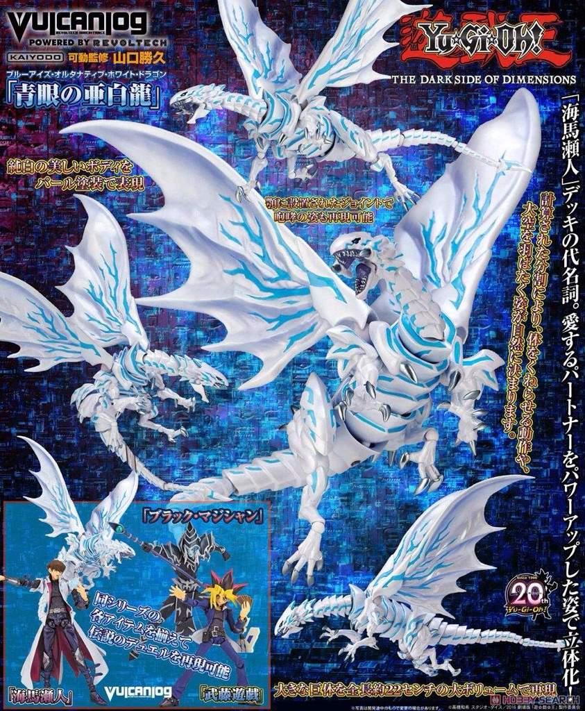 blue eyes alternative white dragon ygo amino