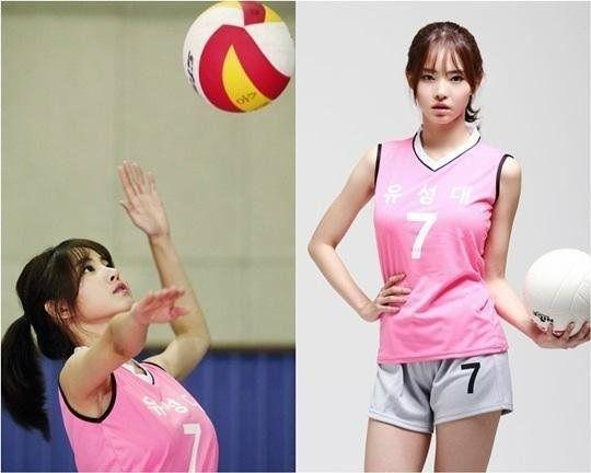 Volleyball kdrama
