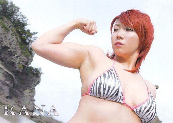 Hot Cute Sexy Pictures Gifs Of Asuka Kana Wrestling Amino