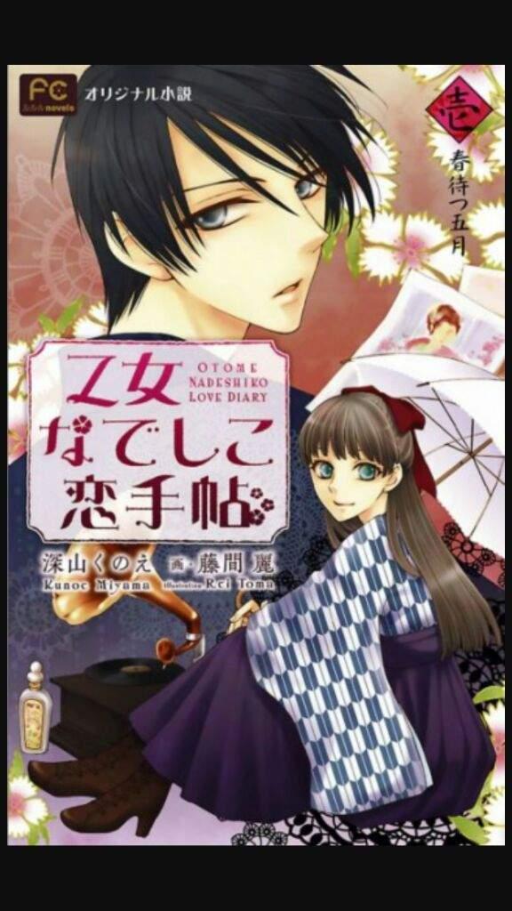 Otome nadeshiko koi techou | Anime Amino