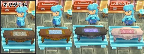 Rococo Series Wiki Animal Crossing Amino