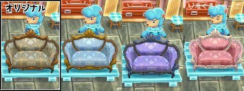 Rococo Series Wiki Animal Crossing