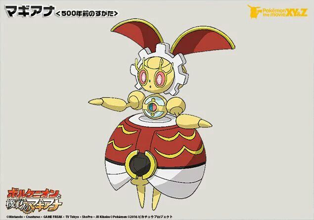 Magearna's Alternate Look Revealed | Pokémon Amino