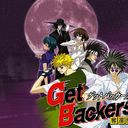 get backers | Wiki | Anime Amino