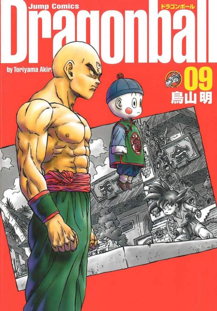 On This Cover We Have The Newcomers Tien And Chaozu Both Of These Accomplished Martial Artists Play A Big Part In Volume