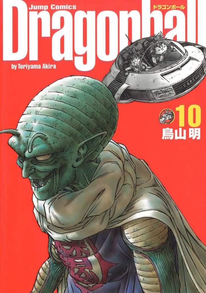 dragon ball 3 in 1 edition vol 4 includes vols 10 11 12