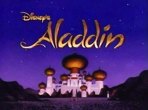 Disney Channel 1995