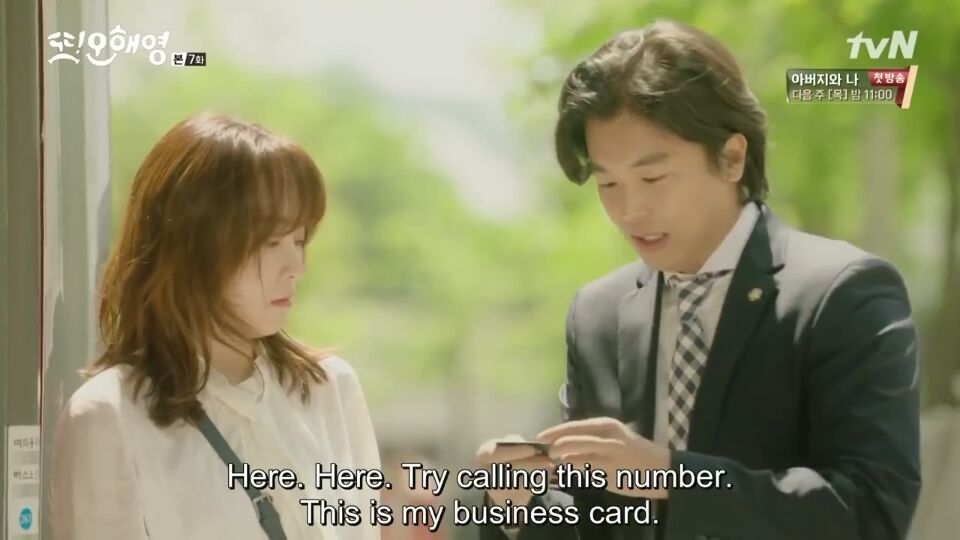 Dating not marriage ep 7
